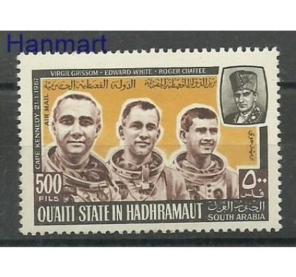 Znaczek Qu'aiti State in Hadhramaut 1967 Mi 141 Czyste **