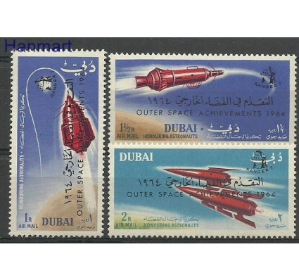 Znaczek Dubaj 1964 Mi 153-155 Czyste **