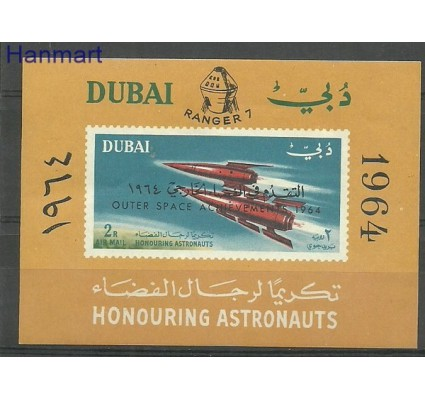 Znaczek Dubaj 1964 Mi bl 29 Czyste **