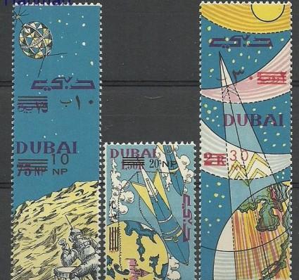 Znaczek Dubaj 1964 Mi 157-159 Czyste **