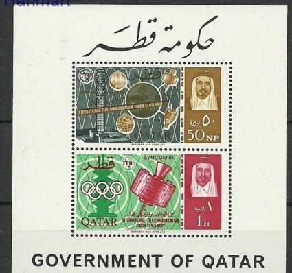 Znaczek Katar 1965 Mi bl 2 Czyste **