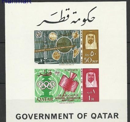 Znaczek Katar 1965 Mi bl 2B Czyste **