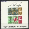 Katar 1965 Mi bl 2B Czyste **