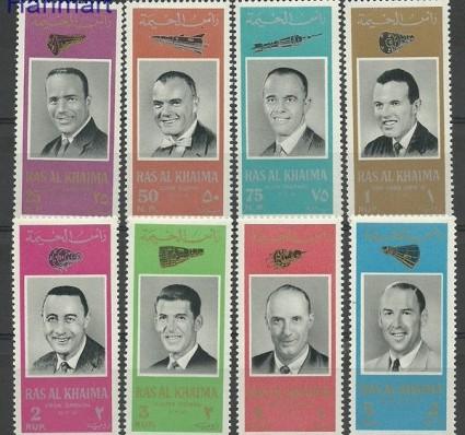 Znaczek Ras Al Khaima 1966 Mi 48-55 Czyste **