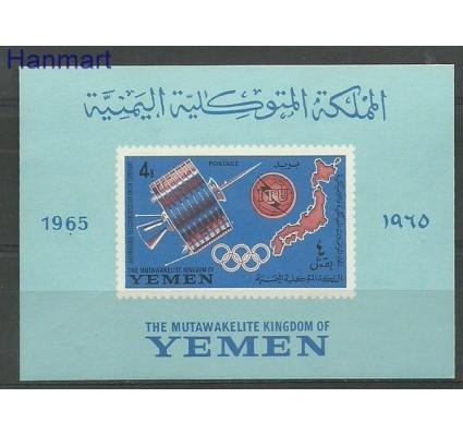 Znaczek Jemen Królestwo 1965 Mi bl 17 Czyste **