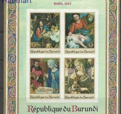 Znaczek Burundi 1967 Mi bl24B Czyste **