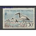 Somali Francuskie 1960 Mi 329 Czyste **
