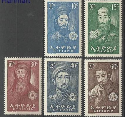 Znaczek Etiopia 1964 Mi 464-468 Czyste **