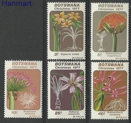 Znaczek Botswana 1977 Mi 193-197 Czyste **