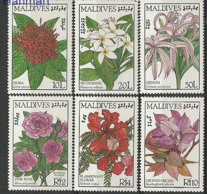 Znaczek Malediwy 1987 Mi 1244-1249 Czyste **