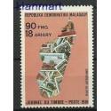 Madagaskar 1981 Mi 886 Czyste **