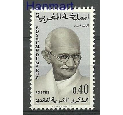 Znaczek Maroko 1969 Mi 658 Czyste **