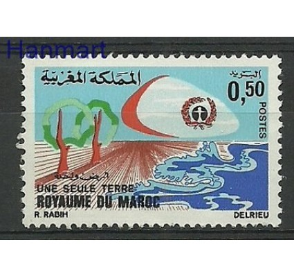 Znaczek Maroko 1972 Mi 707 Czyste **