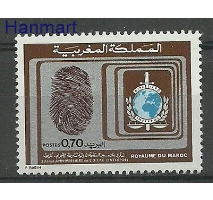 Znaczek Maroko 1973 Mi 753 Czyste **