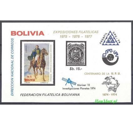 Znaczek Boliwia 1975 Mi bl 55 Czyste **