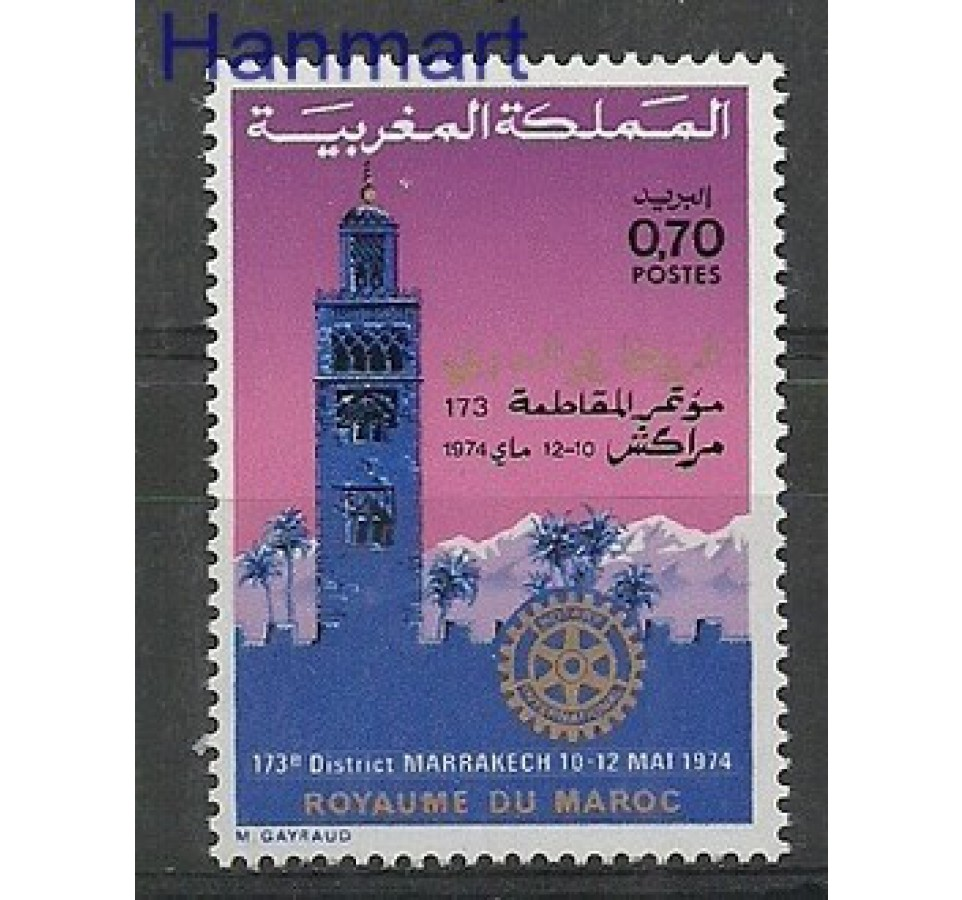 Maroko 1974 Mi 766 Czyste **