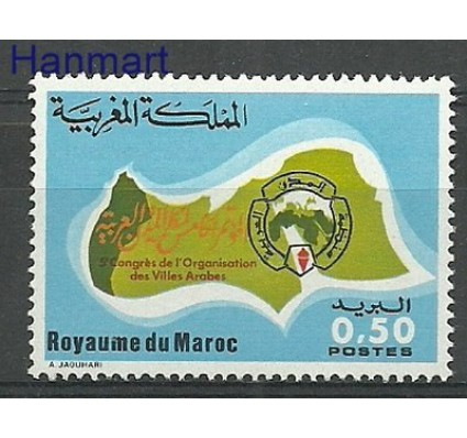 Znaczek Maroko 1977 Mi 865 Czyste **