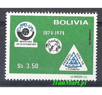 Znaczek Boliwia 1975 Mi 871 Czyste **