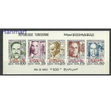 Znaczek Tunezja 1974 Czyste **