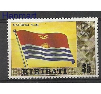 Znaczek Kiribati 1980 Mi 353 Czyste **