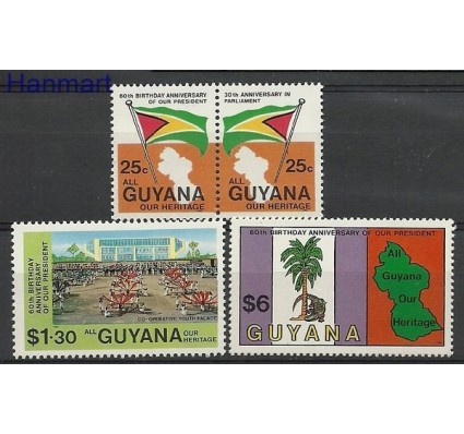 Znaczek Gujana 1983 Mi 903-906 Czyste **