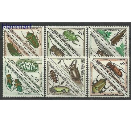 Znaczek Republika Środkowoafrykańska 1962 Mi 1-12 Czyste **