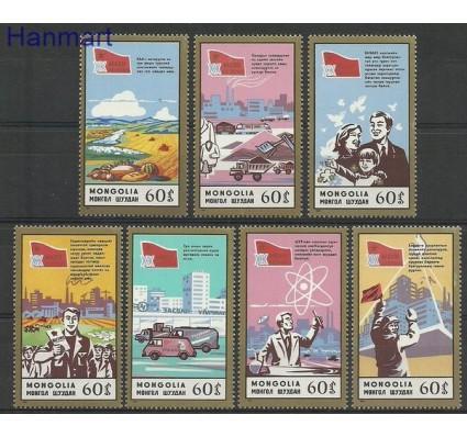Znaczek Mongolia 1987 Mi 1915-1921 Czyste **