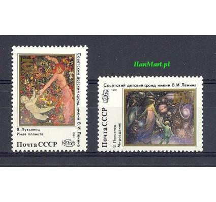 ZSRR 1991 Mi 6202-6203 Czyste **
