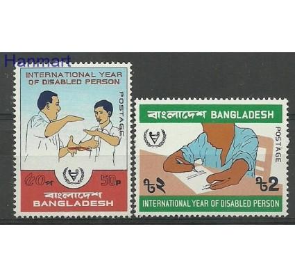 Znaczek Bangladesz 1981 Mi 161-162 Czyste **