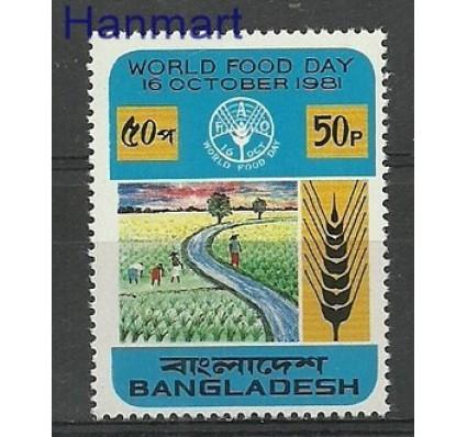 Znaczek Bangladesz 1981 Mi 163 Czyste **