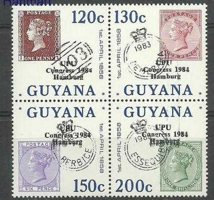 Znaczek Gujana 1984 Mi 1136-1139 Czyste **
