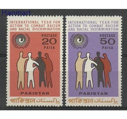Znaczek Pakistan 1971 Mi 305-306 Czyste **