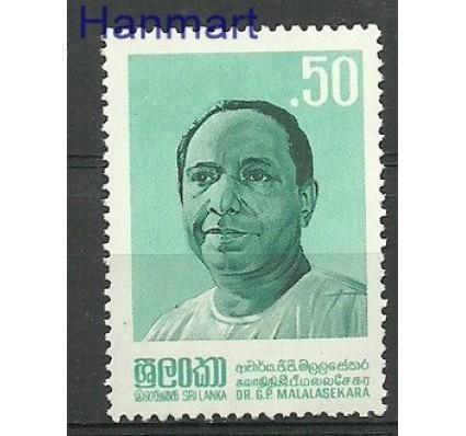 Znaczek Sri Lanka 1982 Mi 589 Czyste **
