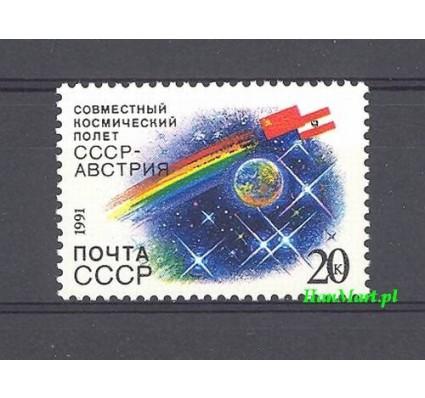 ZSRR 1991 Mi 6228 Czyste **