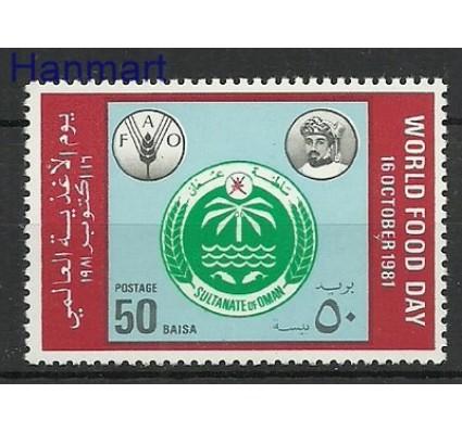 Znaczek Oman 1981 Mi 217 Czyste **