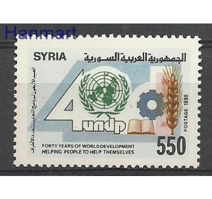Znaczek Syria 1990 Mi 1816 Czyste **