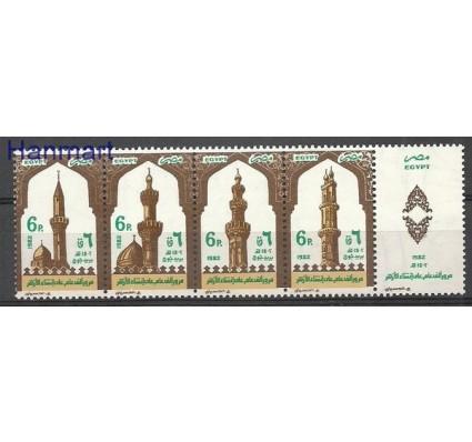 Znaczek Egipt 1982 Mi 1410-1413 Czyste **