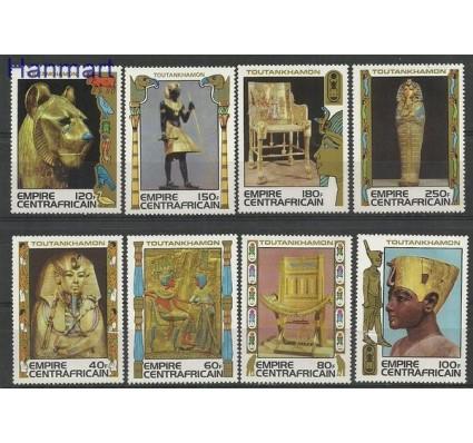 Znaczek Republika Środkowoafrykańska 1978 Mi 578-585 Czyste **
