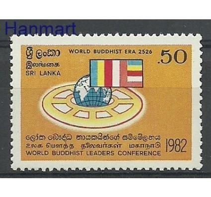 Znaczek Sri Lanka 1982 Mi 590 Czyste **