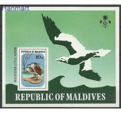 Znaczek Malediwy 1977 Mi bl 46 Czyste **