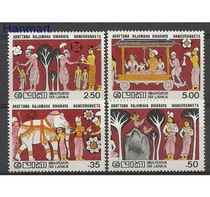 Znaczek Sri Lanka 1982 Mi 581-584 Czyste **