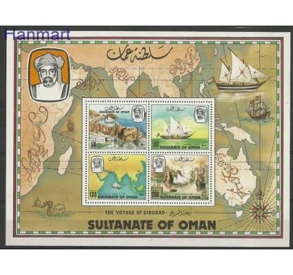 Znaczek Oman 1981 Mi bl 1 Czyste **