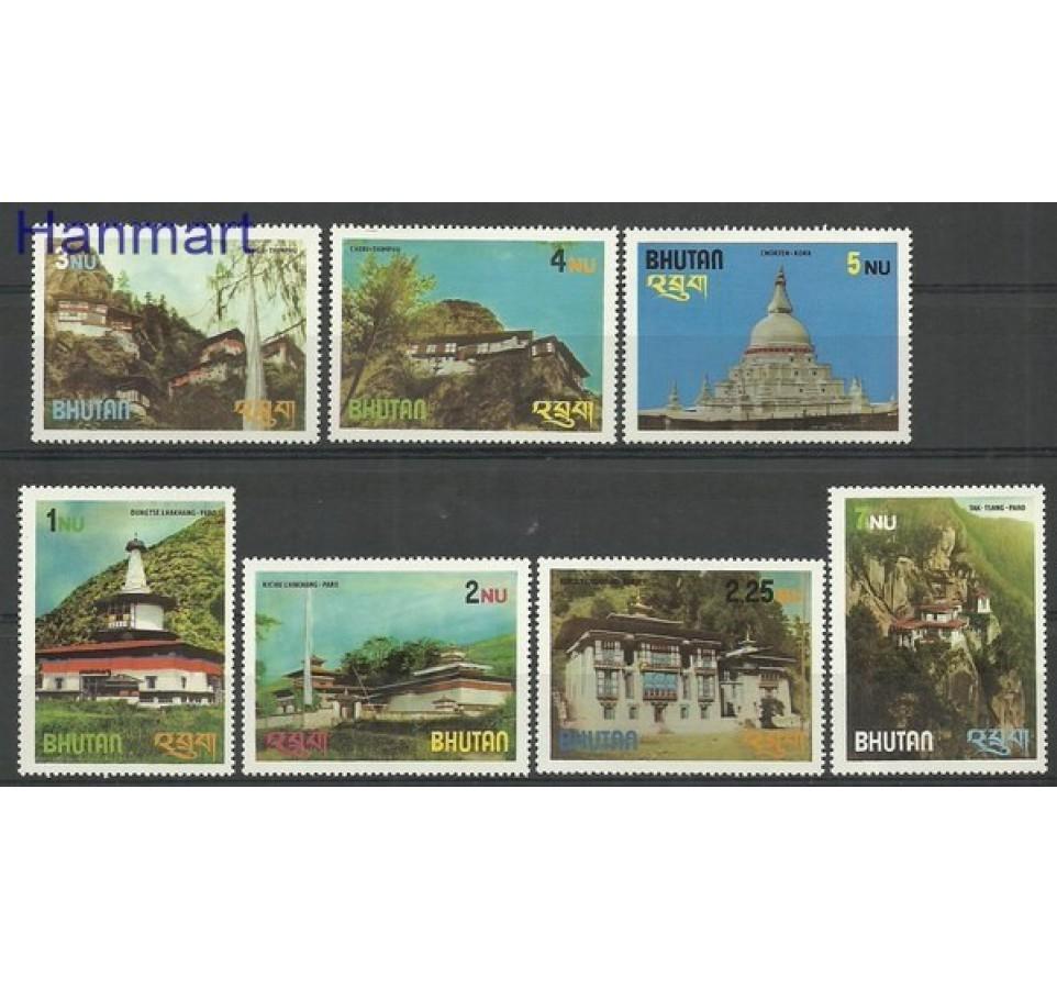 Bhutan 1981 Mi 749-755 Czyste **