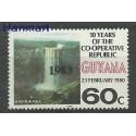 Gujana 1983 Mi 965 Czyste **