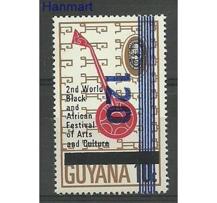 Znaczek Gujana 1983 Mi 970 Czyste **