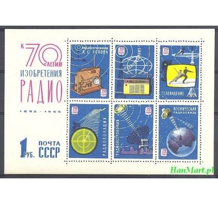 ZSRR 1965 Mi bl 39 Czyste **