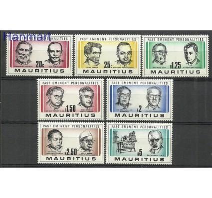Znaczek Mauritius 1981 Mi 519-525 Czyste **