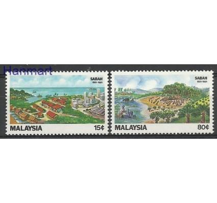 Znaczek Malezja 1981 Mi 229-230 Czyste **