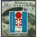 Paragwaj 1970 Mi bl 150 Czyste **