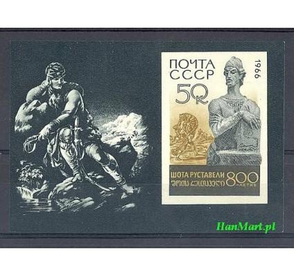 ZSRR 1966 Mi bl 44 Czyste **